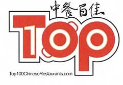 top100-2008-logo
